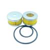 фильтроэлемент бумажный для редуктора Tomasetto AT-07, AT-09 с резинками