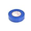 Изолента ПВХ 3M, синяя 20м