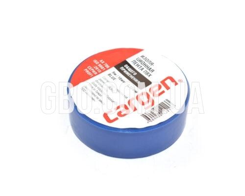 Изолента ПВХ 9м синяя