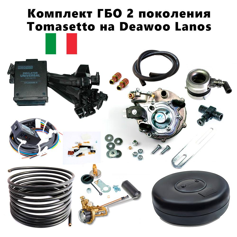 Комплект ГБО 2 поколения Tomasetto на Daewoo Lanos (ланос)
