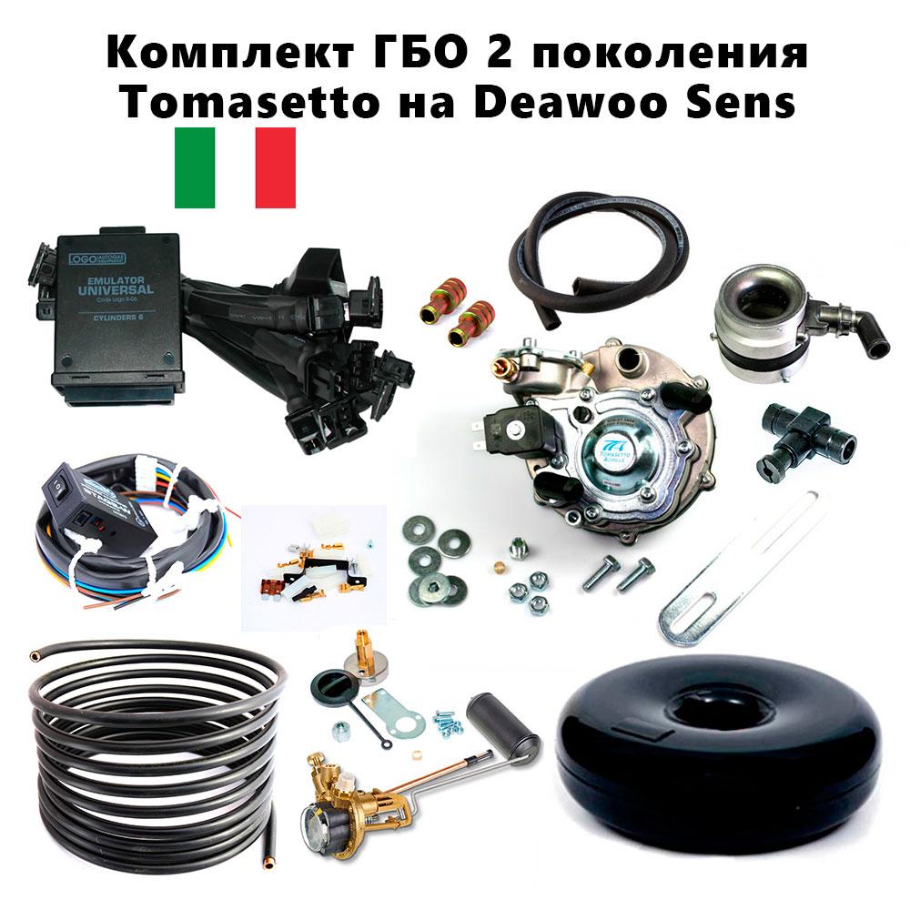 Комплект ГБО 2 поколения на Tomasetto Daewoo Sens (сенс)