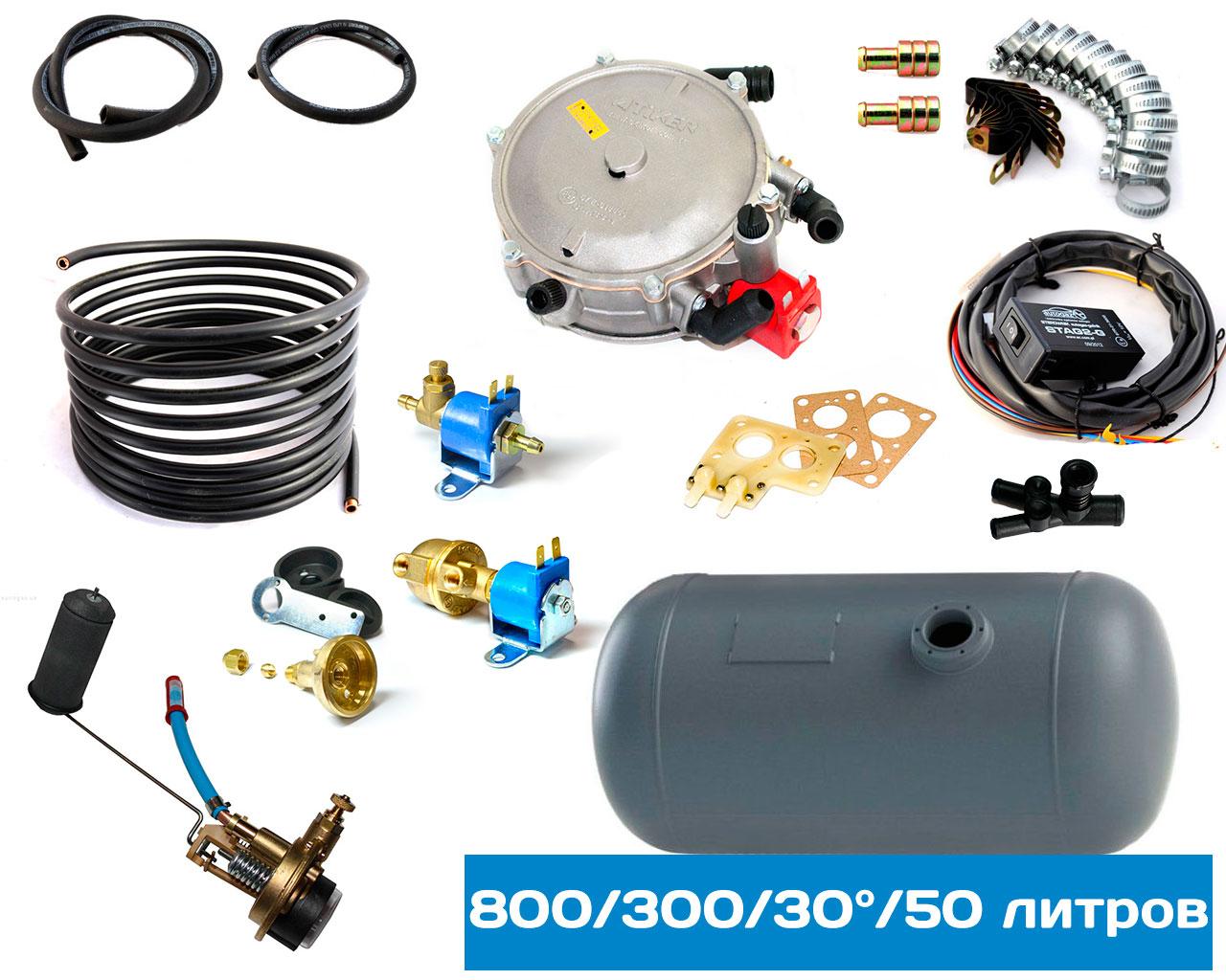 Комплект ГБО на ВАЗ 2101, 2105, 2106 Atiker